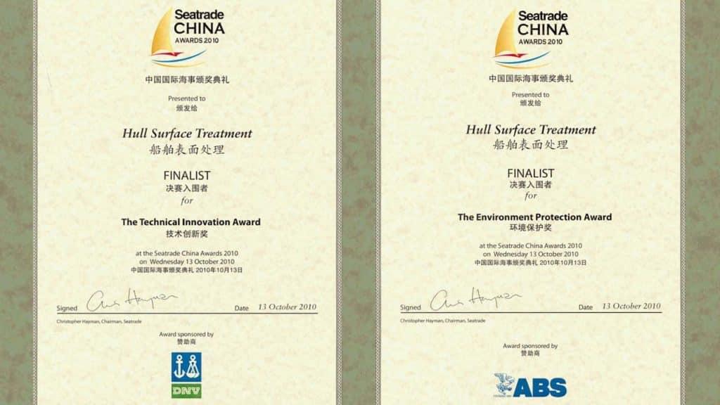 Seatrade China Awards